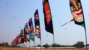 เทศกาลว่าวไทยและว่าวนานาชาติ ครั้งที่ 12