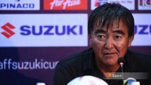 กุนซือ ติมอร์ ยอมรับ ทีมชาติไทย แกร่งเกินไป หลังพ่ายขาด 0-7 ประเดิม ซูซูกิ คัพ