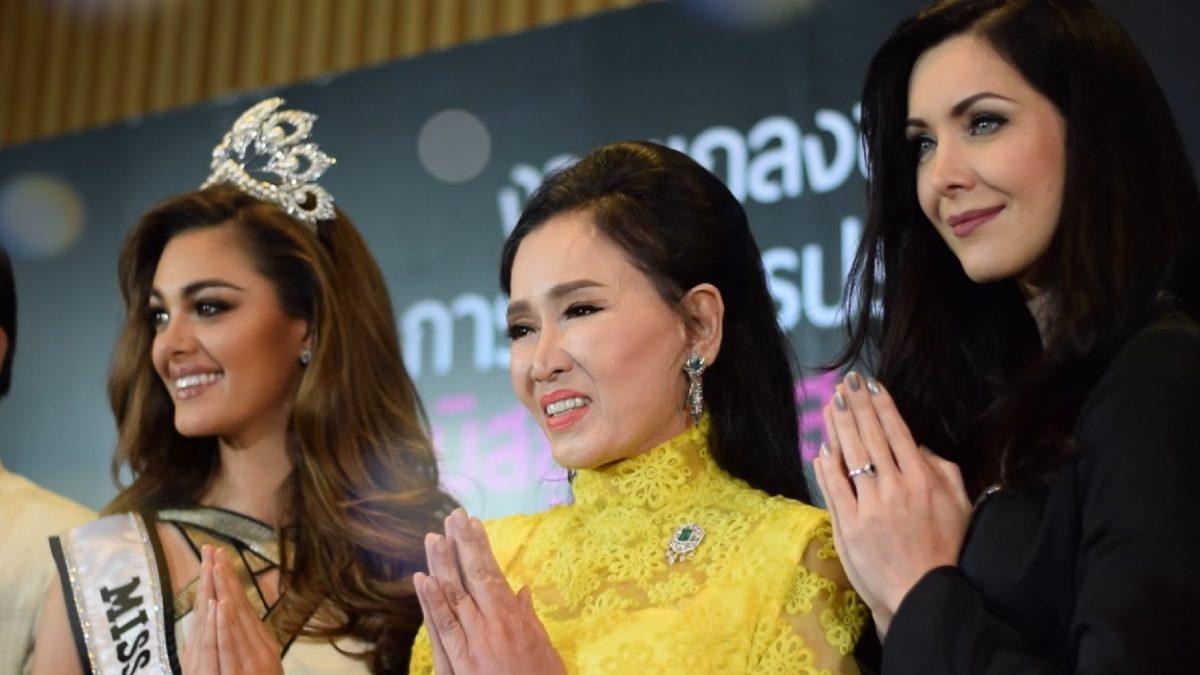 ชมบรรยากาศ งานแถลงข่าว ประเทศไทยเป็นเจ้าภาพ จัดประกวด มิสยูนิเวิร์ส 2018