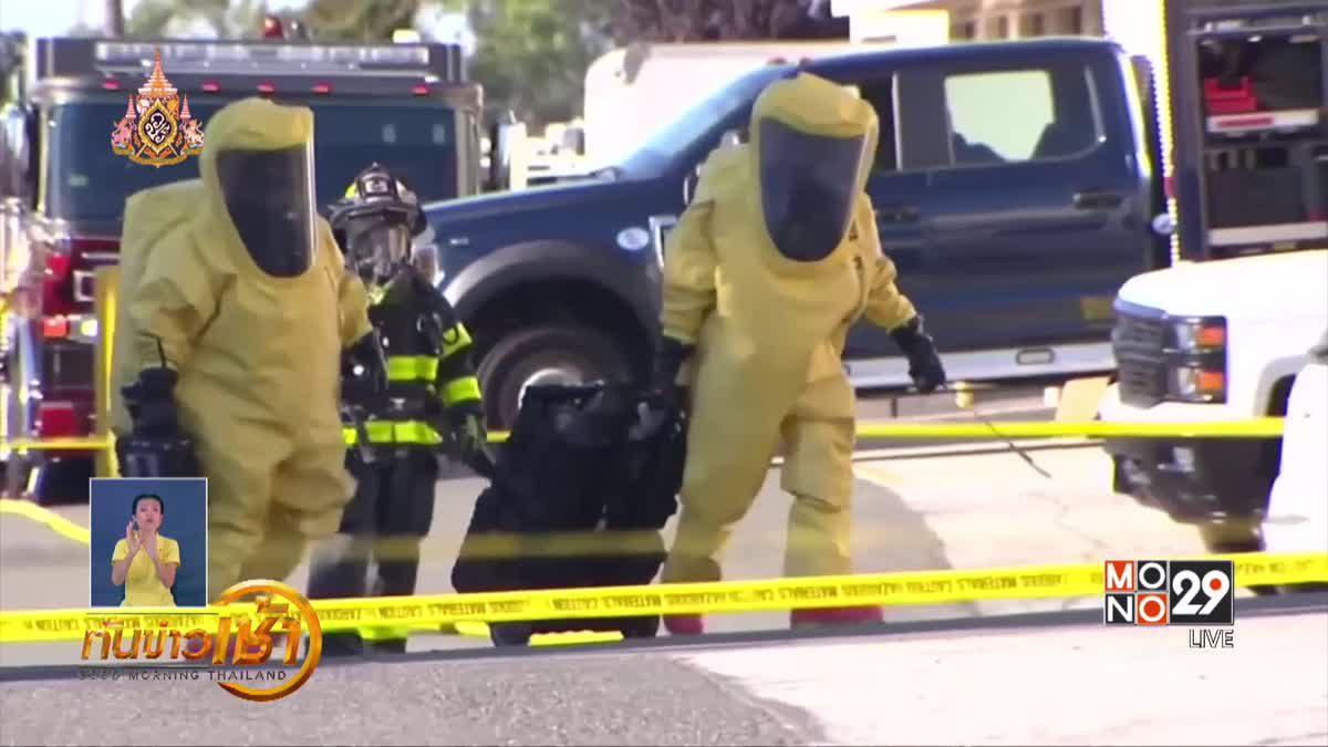 FBI เผยไม่พบแก๊สพิษซารินที่อาคารเฟซบุ๊ก