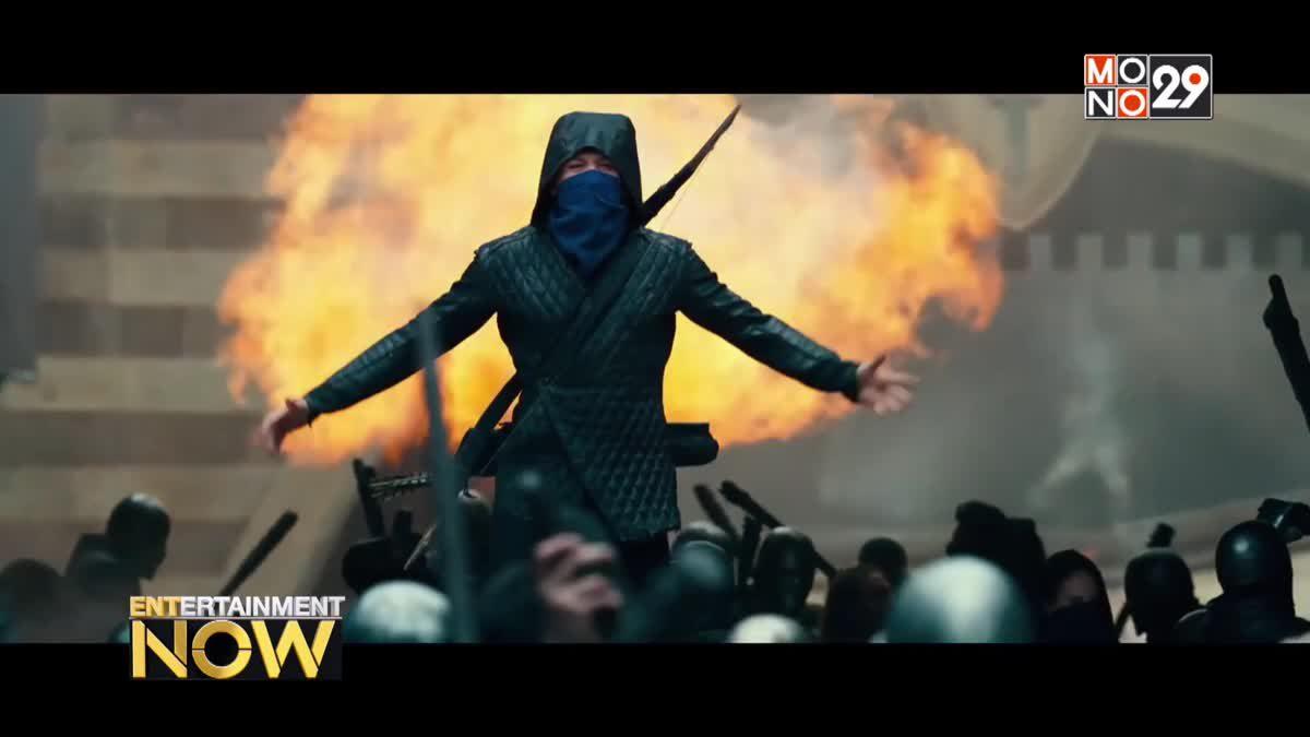 พระเอก Kingsman โชว์สกิลยิงธนูแบบไม่พึ่ง CG ใน Robin Hood