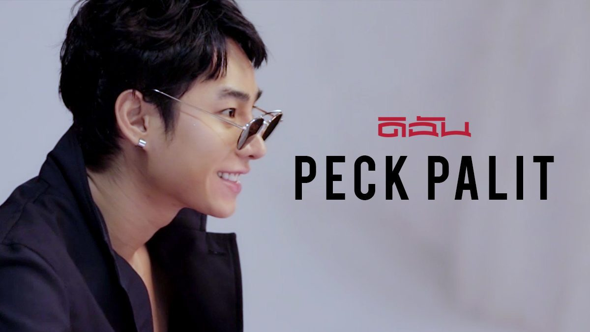 Dichan x Peck : September Issue Peck Palitchoke