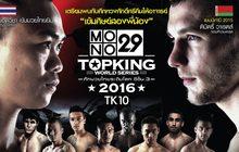 MONO29 TOPKING WORLD SERIES 2016 (TK10)
