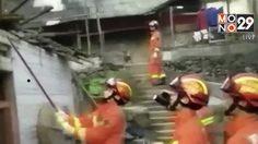 เกิดเหตุแผ่นดินไหวขนาด 5.7 ในจีน