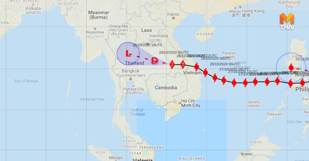 อุตุฯ ประกาศเตือน พายุโมลาเบ – 29 ต.ค.