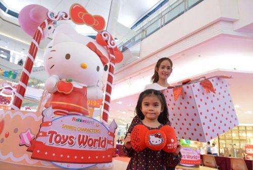 ศูนย์การค้าแฟชั่นไอส์แลนด์ จัดงาน SANRIO CHARACTERS Toys World 2019