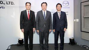 Mazda แรงไม่หยุดครึ่งปีแรกโกยยอดขายกว่า 24,000 คันเทคโนโลยี ใหม่ตอบโจทย์ตลาดคาดปีนี้ทะลุเกิน 51,000 คัน