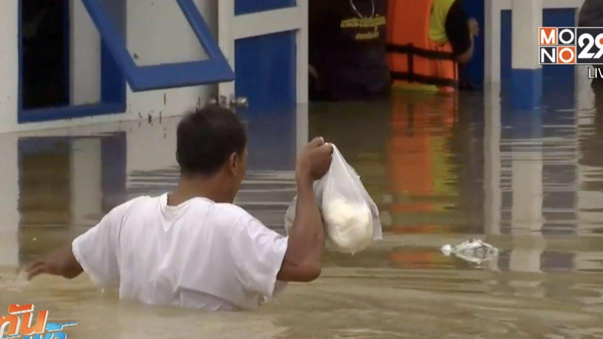 ปะกาฮารัง จ.ปัตตานี น้ำยังท่วมสูง – จ.นราธิวาส คลี่คลาย