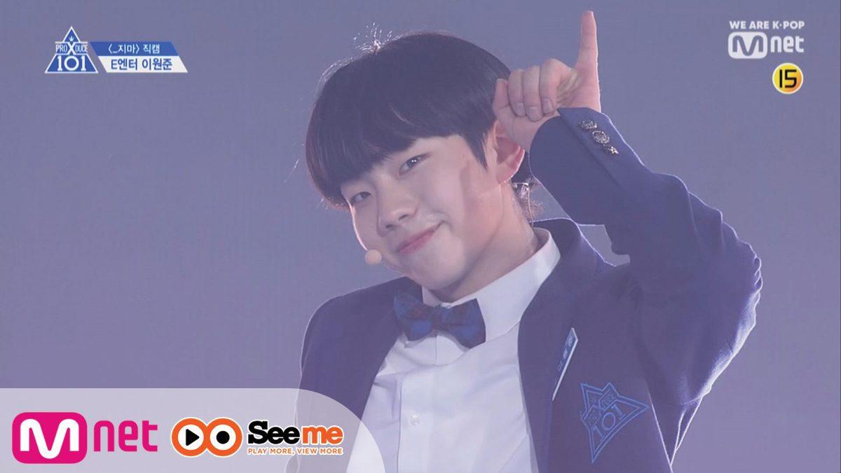 PRODUCE X 101 [Fancam] 'อี วอนจุน' LEE WON JUN | จากค่าย E엔터 ′_지마(X1-MA)′