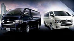 Toyota เตรียมเปิดตัวรถตู้ Toyota Hiace รุ่น Upgrade ใหม่ในเดือนธันวาคมนี้