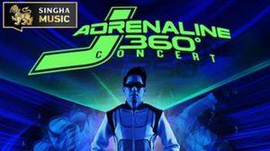 "Singha Music แตะมือ เจ ชวนระเบิดความมันส์ ใน "" J ADRENALINE 360°"
