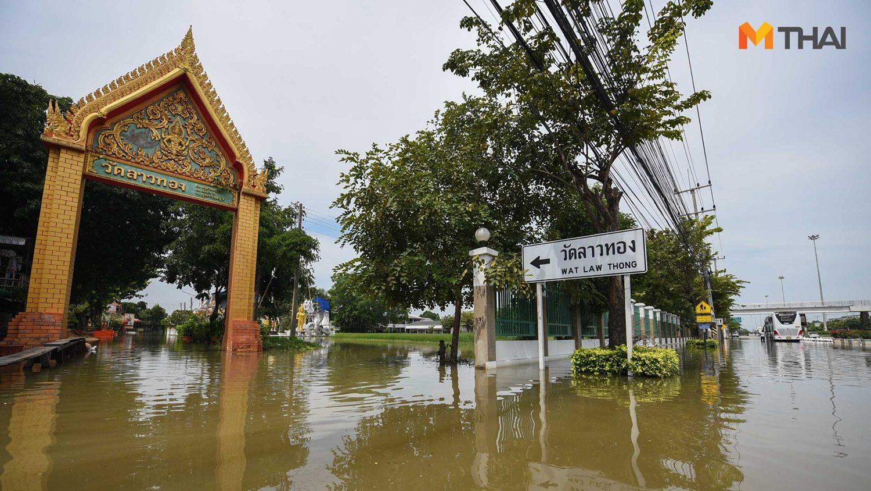 น้ำท่วมหนักในรอบ 80 ปี เข้าวัดลาวทอง อ.เมือง จ.สุพรรณบุรี