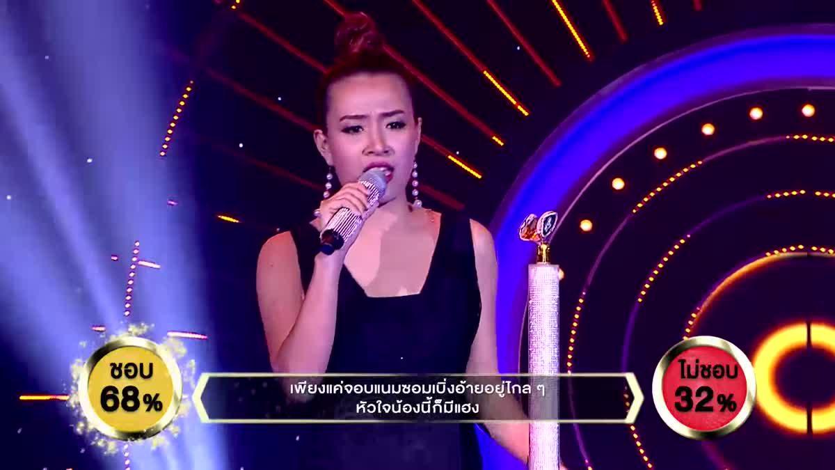 ร้องแลก แจกเงิน Singer takes it all - EP.23 | 11 มิถุนายน 2560 [FULL]
