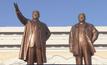 เกาหลีเหนือรำลึกครบรอบวันเกิดคิม จองอิล