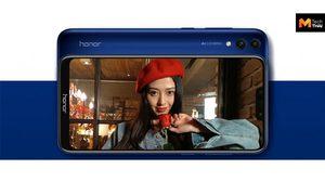 เปิดตัว Honor 8C สมาร์ทโฟนจอใหญ่ แบตอึด กล้องคู่ ราคาประหยัด