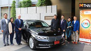 BMW Thailand ร่วมสนับสนุนงาน TIME 2019  BMW Series 5 และ Series 7