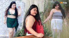 ถ้ารอผอมก็คงไม่ได้ใส่บิกินี่ บทสัมภาษณ์ของคนอ้วน ที่จะเติมความมั่นใจให้ทุกคน