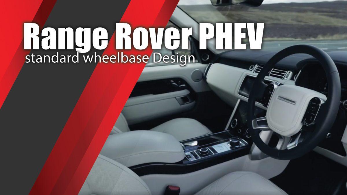 Range Rover PHEV standard wheelbase Design