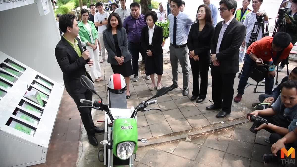 เปิดตัววินฯ ไฟฟ้า 'SolaRyde' กับสถานีประจุไฟฟ้าพลังงานแสงอาทิตย์แห่งแรกในไทย