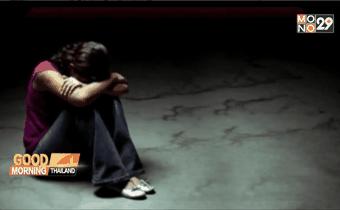 อาการซึมเศร้า…ปัจจัยเสี่ยงฆ่าตัวตาย