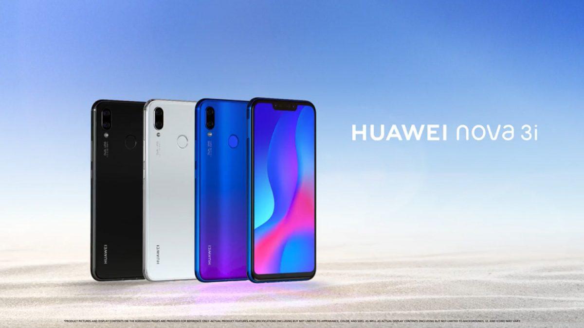 Huawei nova 3i มาพร้อม CPU ชิป Kirin 710 รุ่นแรก และกล้อง 4 ตัว