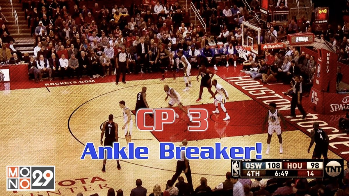 Chris Paul  snatching ankles !!