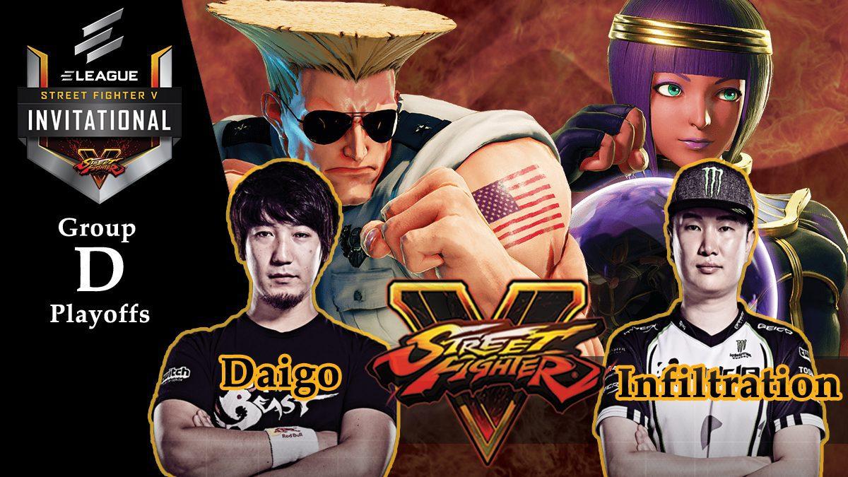 การแข่งขัน Street Fighter V | ระหว่าง Daigo vs Infiltration [Group D]