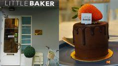 Little Baker Cafe and Studio คาเฟ่สดใสถูกใจสายหวาน