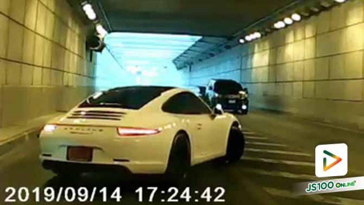 ไม่รู้เปลี่ยนใจอะไรกระทันหัน Porsche ป้ายแดง กลับรถกลางอุโมงค์ (14/09/2019)
