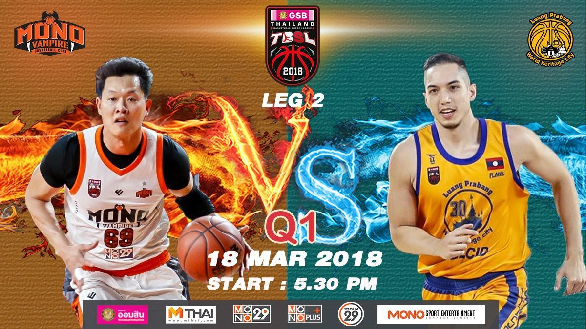 Q1 Mono Vampire  (THA)  VS  Luang Prabang (LAO) : GSB TBSL 2018 (LEG2) 18 Mar 2018