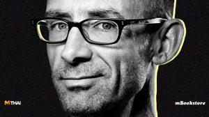 ไฟต์คลับ – Chuck Palahniuk ผู้สร้าง ไฟต์คลับ รวมพลคนโกรธโลก