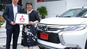 Mitsubishi Motors ส่งมอบรถ Pajero Sport รุ่นใหม่ ให้กับคุณหน่อง อรุโณชา ผู้จัดละครชื่อดัง