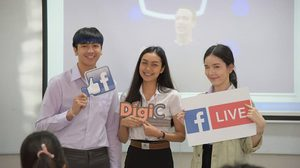 มีจริง สอนจริง เรียนจริง วิชาเฟซบุ๊กศึกษา ที่แรกที่เดียวในประเทศไทย