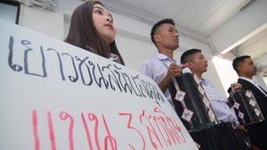 เครือข่ายเยาวชนฯ หนุนเดินหน้าแบน สารพิษอันตราย 3 ชนิด