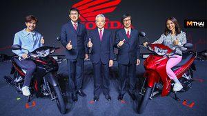 A.P.Honda ครองแชมป์ตลาดรถจักรยานยนต์ไทย 30 ปีติดต่อกัน พร้อมเผยกลยุทธ์ปี 62