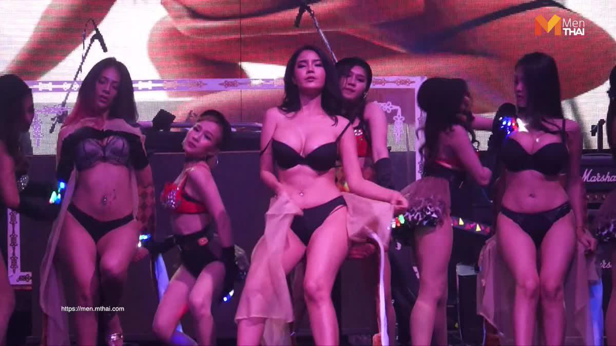 เซ็กซี่โชว์จากร้านอะลาดิน บรรยากาศพาเร่าร้อน