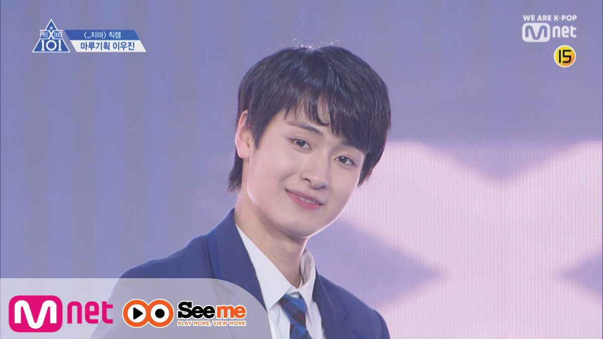 PRODUCE X 101 [Fancam] 'อี อูจิน' LEE WOO JIN | จากค่าย Maroo ′_지마(X1-MA)′