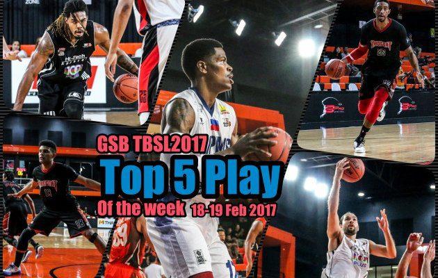 แจ่มๆทั้งนั้น...Top 5 PLAY OF THE WEEK 18-19/02/60