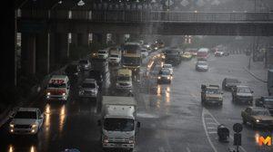 อุตุฯ เตือนภาคตะวันออก ใต้ ฝนตกหนัก – กรุงเทพฯ ฝนฟ้าคะนอง ร้อยละ 60 ของพื้นที่