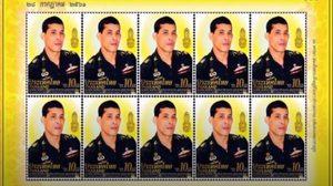 ไปรษณีย์ไทย เปิดตัวแสตมป์ วันเฉลิมพระชนมพรรษา ร.10