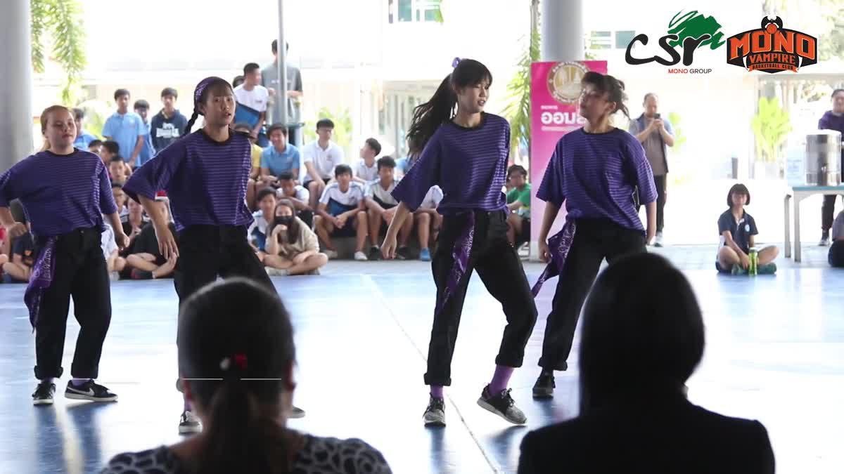 บรรยากาศกิจกรรม Basketball project by CSR MONO วันที่ 20 ก.พ. 62