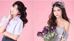 น้องเนย ญาดา สาวตัวเล็กน่ารักจากโรงเรียนสตรีนนทบุรี