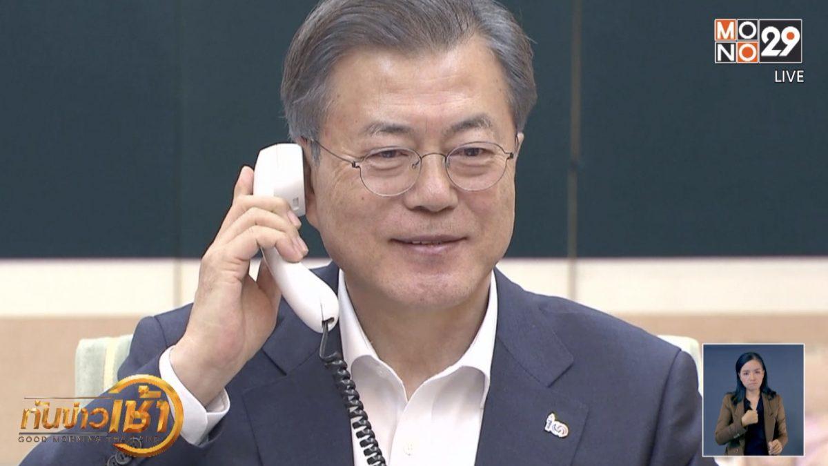 เกาหลีใต้เสนอกลับมาร่วมมือทางเศรษฐกิจกับเกาหลีเหนือ