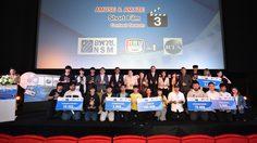 อพวช. ประกาศผลการตัดสิน Amuse & Amaze Short Film Contest Season3