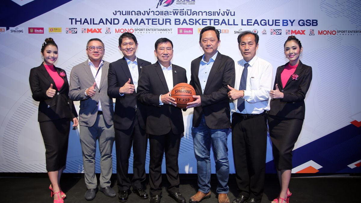 "เเถลงข่าว TABL ""Thailand Amateur Basketball League"""