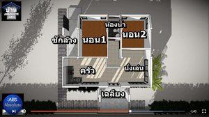 แบบ บ้านทรงปั้นหยา พื้นที่ใช้สอย 78 ตร.ม.ในงบ 1 ล้าน