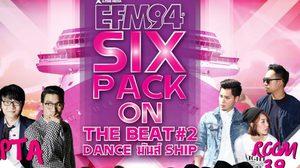 ประกาศผลผู้ได้รับบัตร EFM Six Pack on The Beat #2 Dance มันส์ Ship