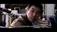ซีรี่ส์เกาหลี S.I.U  [เอสไอยู กองปราบร้ายหน่วยพิเศษลับ] Part 1