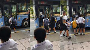 คลิปอบอุ่นหัวใจ! นักเรียนตัวน้อย ขอขึ้นรถเมล์ฟรี