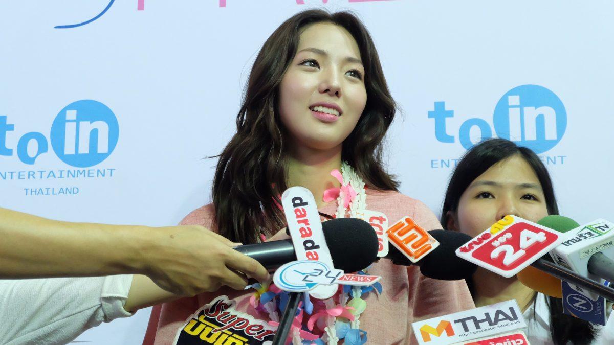 สัมภาษณ์พิเศษ แชซูบิน นักแสดงสาวจาก Moonlight Drawn by Clouds มาเมืองไทยครั้งแรก!